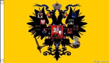 Russian Royal Standard  (1858 - 1917)
